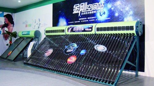 航天科技:物联网,绿色热水触手可及