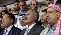 高清:也门总统表示将与反对派抗争到底