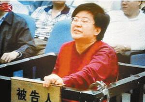 深圳权色女局长再被收监 曾常调男警与其出差