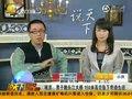视频:男子跳长江大桥 150米高空坠下奇迹生还