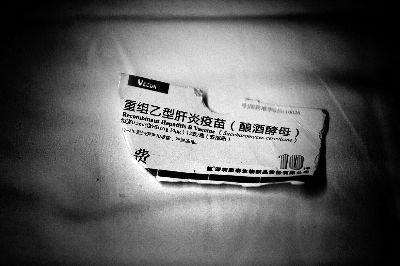 杜先生随身带着从医院冰箱里撕下来的疫苗药盒纸盖