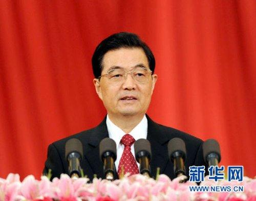 国际舆论称胡锦涛讲话指明中国未来发展方向