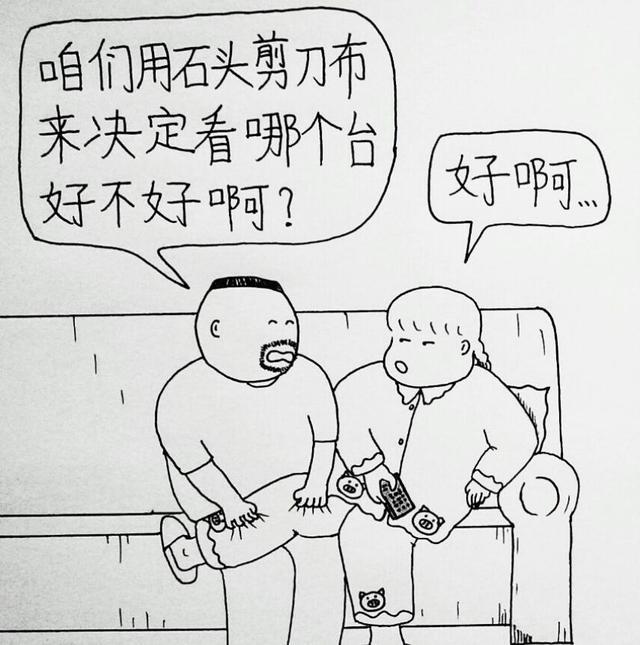 新闻哥吐槽:小伙在18层买婚房,女友因忌讳吵着要退婚,这样的媳妇你也敢娶?图片