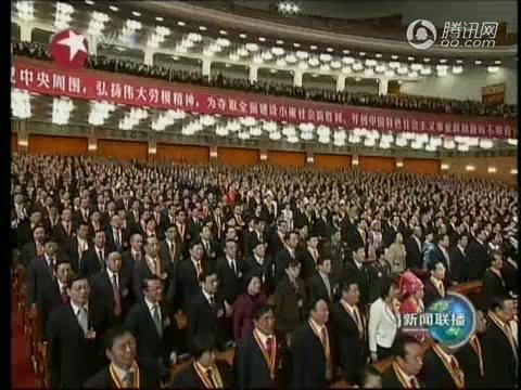 视频:胡锦涛在全国劳模及先进工作者表彰大会上讲话