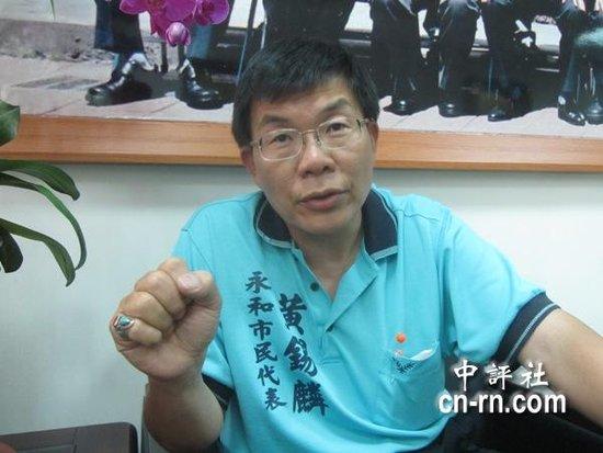 中华保钓协会秘书长:收回钓鱼岛要靠大陆(图)