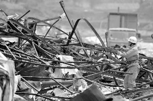 贵州炸药运输车违规行驶致爆炸 涉案人员被控制
