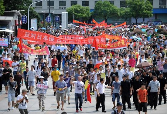 杭州主城区发生数百人反日集会游行活动