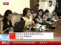 视频:菲裁定香港人质均由劫匪所杀 10人被指控