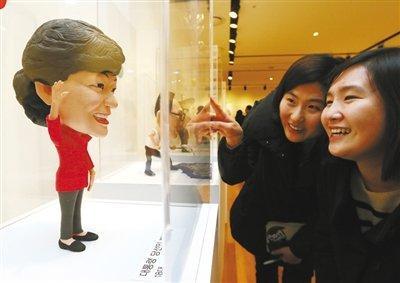 中国历任领导人漫画像v漫画漫画奴的男性与图片