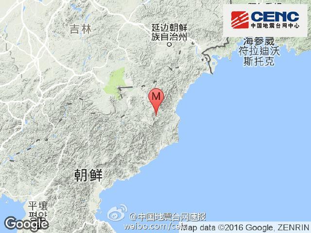 朝鲜(疑爆)发生5.0级地震 震源深度0千米