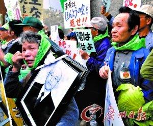 日本农民东电公司示威 菅直人遭党内外夹攻