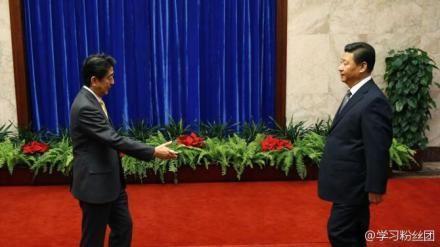 习近平应约会见日本首相安倍晋三