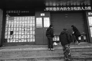 春节临近现用工荒 宁波600元日薪难招临时保姆
