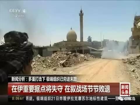 侠客岛:IS彻底丢光控制区前 巴格达迪之死仍是悬案