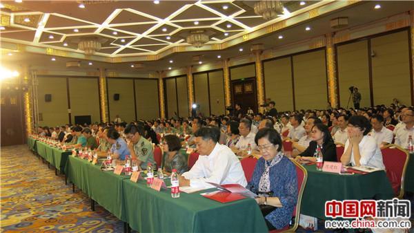 2017年预防出生缺陷日主题宣传活动在京举行