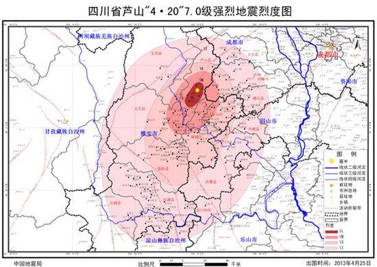 地震烈度图