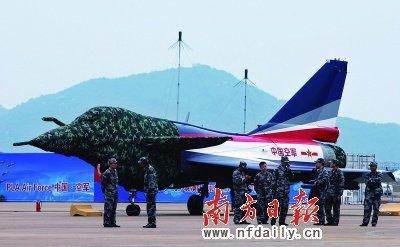 珠海航展今日揭幕 换装歼10战机亮相