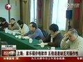 视频:家乐福承诺五倍赔付被指缺乏实施细则