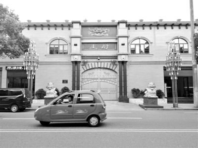 """7月17日,王林在江西省萍乡市芦溪县住所的大门上,有""""王府""""二字。A14-A15版摄影/新京报记者 张寒"""