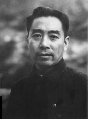周恩来1968年亲笔批示逮捕亲弟弟周恩寿