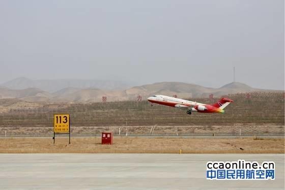 中国自主研发ARJ21飞机首次在青藏高原试飞成功