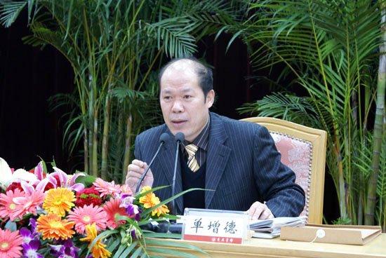 """山东省纪委调查""""副厅长向情妇写离婚承诺书"""""""