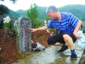 湖北赤壁羊楼洞142个烈士墓曾半个世纪无人祭奠