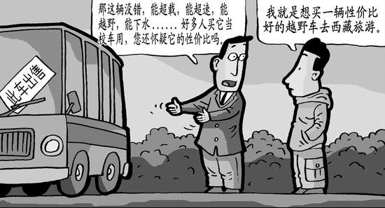"""媒体称用""""态度""""为校车安全铺路 腾讯微博热议"""