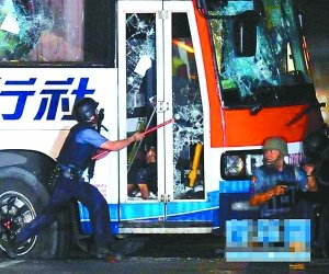 菲律宾人质挟持事件现场(资料图片)