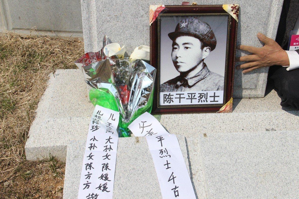 开城志愿军烈士陵园英名墙显示,陈干平埋葬在8号墓。