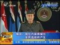 视频:埃及军方称现内阁将留任至新民选政府产生