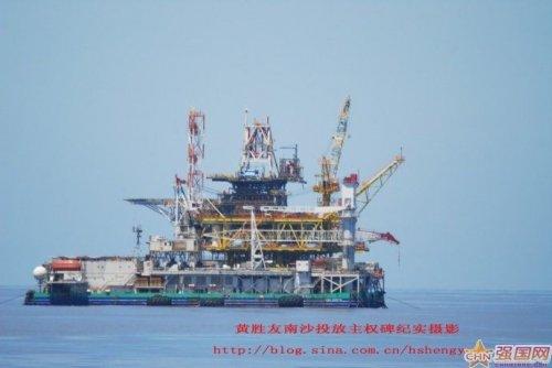 专家:中国在南沙滴油未采的局面不能再继续