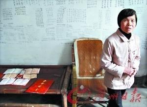 省华容县,因为母亲曾学梅从小的悉心教育,从两岁起,魏永康就被
