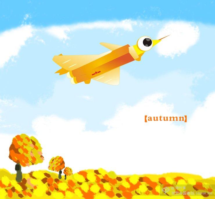 组图:网友设计中国战机卡通图 萌态百出