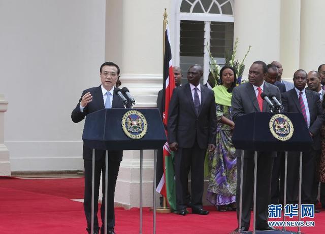 李克强与肯尼亚总统肯雅塔共同会见记者