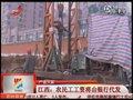 视频:江西农民工工资将由银行代发