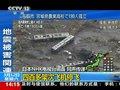 视频:日本灾区数节列车被海啸冲断成数节