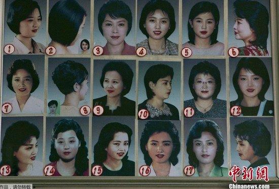 新华社:朝鲜未发布短发发型官方对抗西方影响软图片男女妹子图片