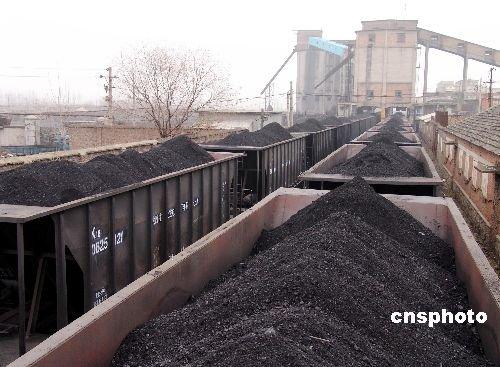 发改委紧急通知开展专项检查稳定电煤价格
