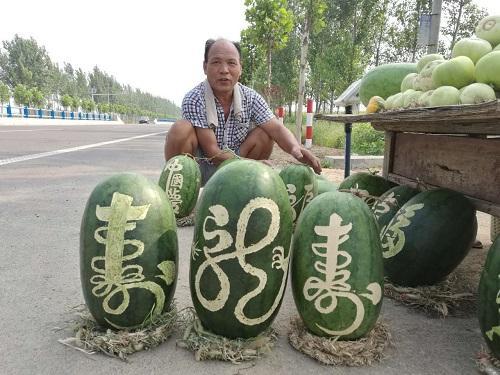 """河南农民西瓜上写书法成""""网红"""" 11天卖6000斤(图)"""