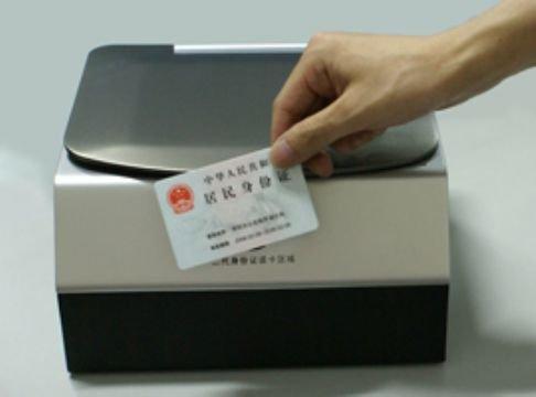 公安部:明年1月1日起全面停用一代身份證