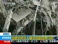 视频:新西兰当地侨领讲述地震惊魂时刻