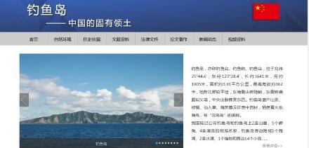 <span class=keyword><a href=http://www.zgdyd.com target=_blank>免费领取十元现金红包<a></span>专题网站开通:历史与法理上都属于中国