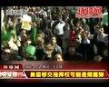 视频:美军或斩首卡扎菲 移交指挥权疑是烟雾弹