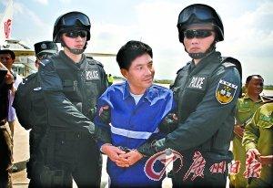 湄公河血案首犯糯康近四年残杀16中国人
