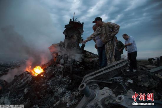 马航MH17坠毁 盘点四十年来客机被击落事件