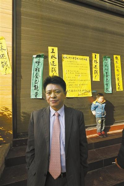 大师王林被指涉绑架杀人 徒弟遭碎尸抛湖(图)
