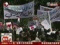视频:伊拉克民众示威要求改善民生根除腐败