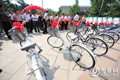 山东省直单位今起推行公务自行车倡导绿色出行