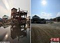 组图:日本地震三个月 灾区景象大变